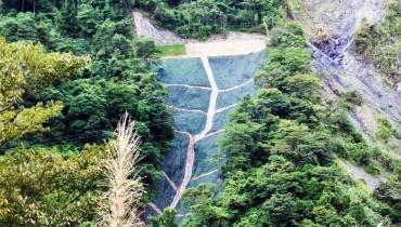 MSEW en la carretera/Reparación y Construcción de la Pendiente Derrumbada
