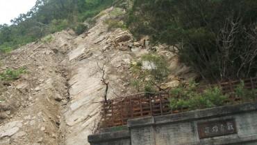 Proteger las pendientes escarpadas de la erosión
