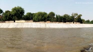 Protección de la Ribereña del río Irrawaddy, Myanmar