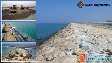 2013 International Achievement Award goes to ACETube® project in UAE